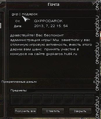 Скриншот Карос: Начало #226359