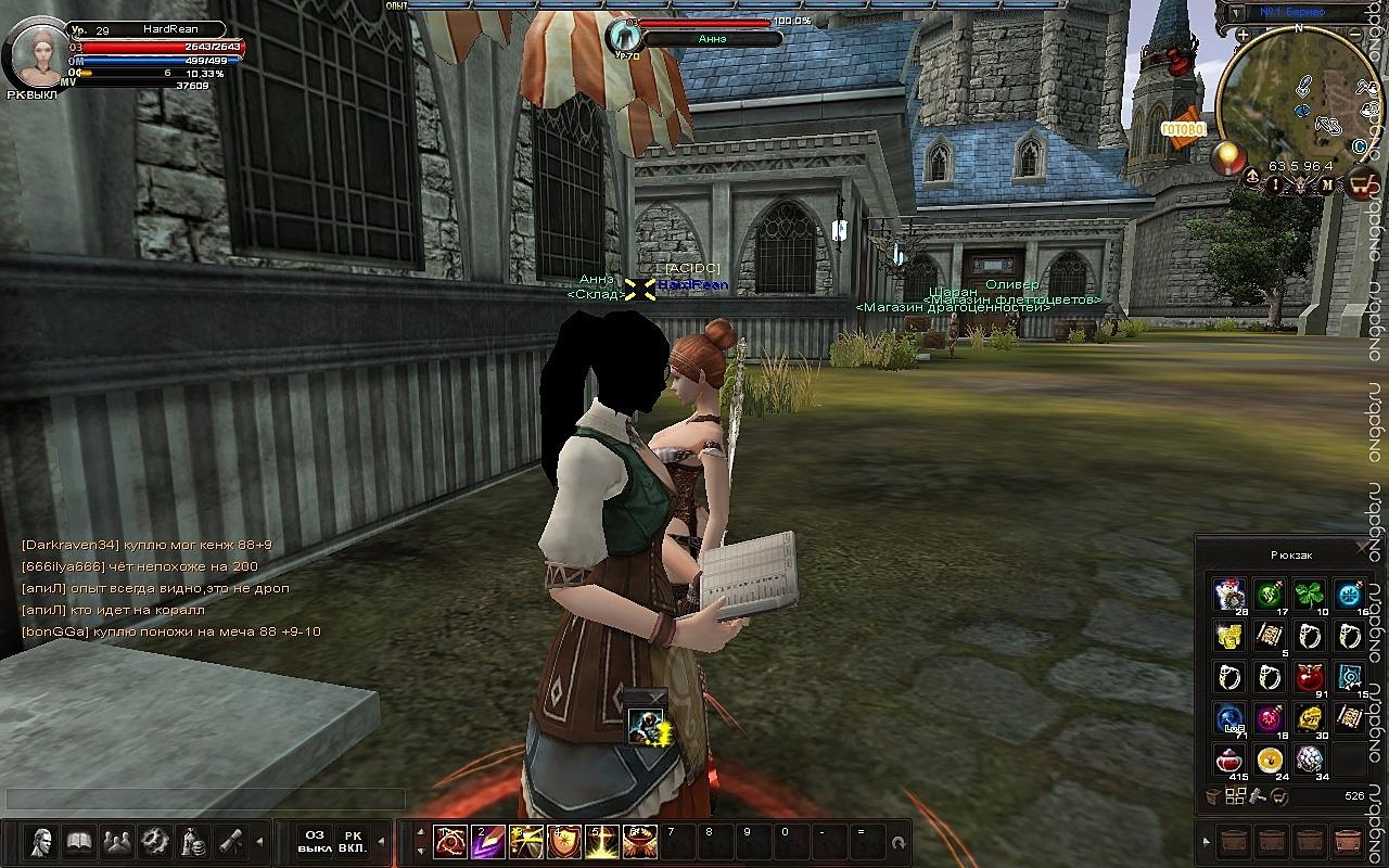 Скриншот Карос: Начало #230797