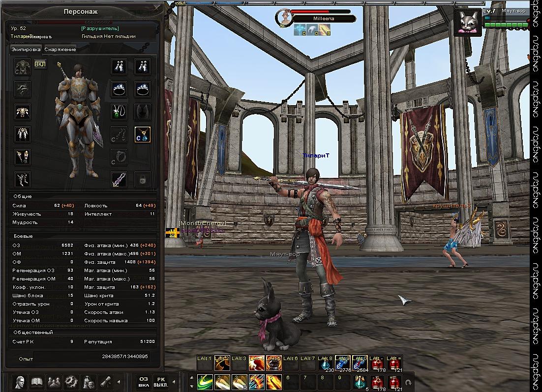 Скриншот Карос: Начало #230921