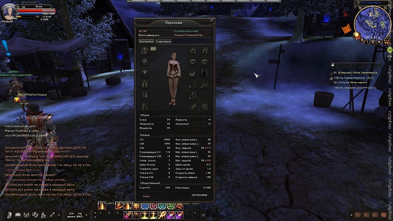 Скриншот Карос: Начало #231051