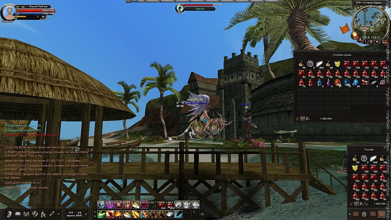 Скриншот Карос: Начало #231055