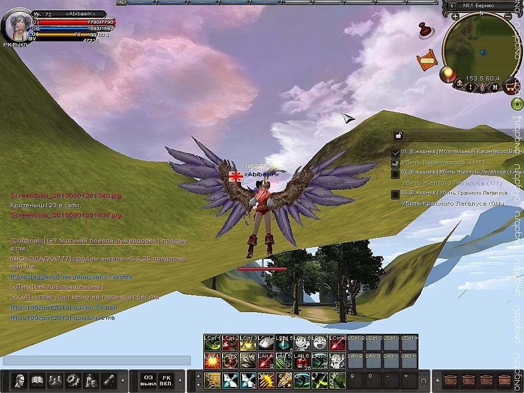 Скриншот Карос: Начало #232693