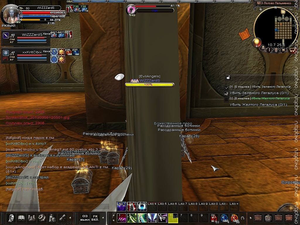 Скриншот Карос: Начало #232856