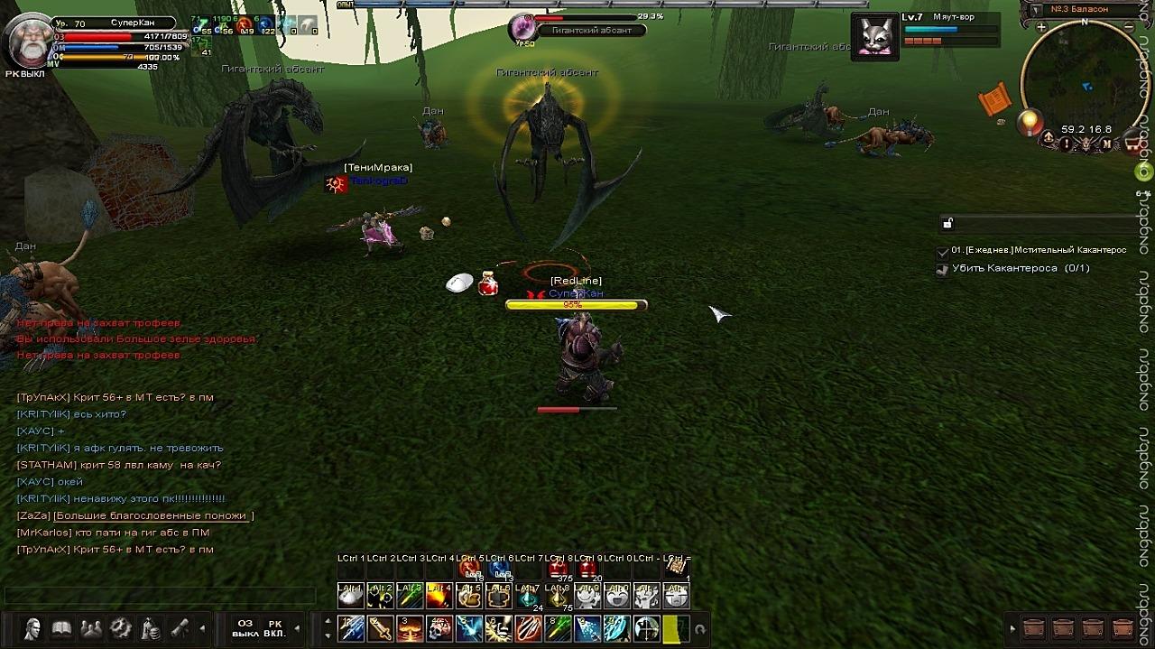 Скриншот Карос: Начало #234725