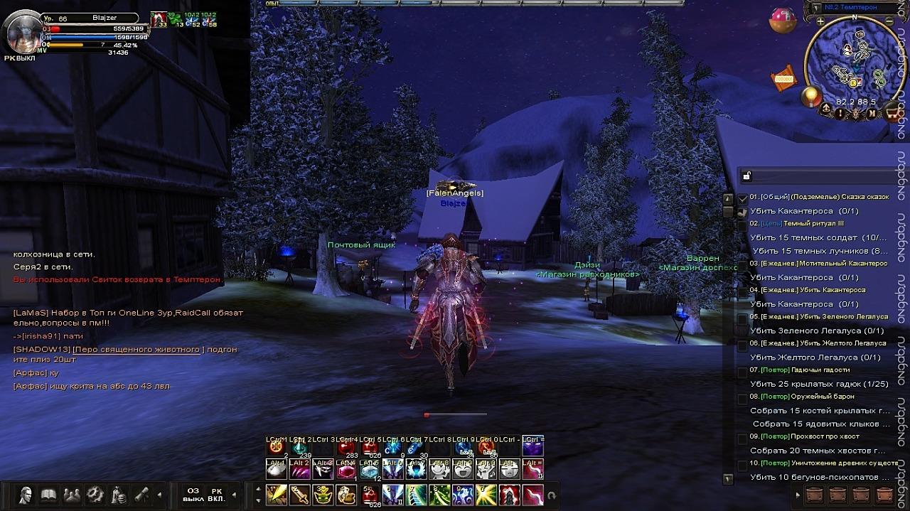 Скриншот Карос: Начало #234764