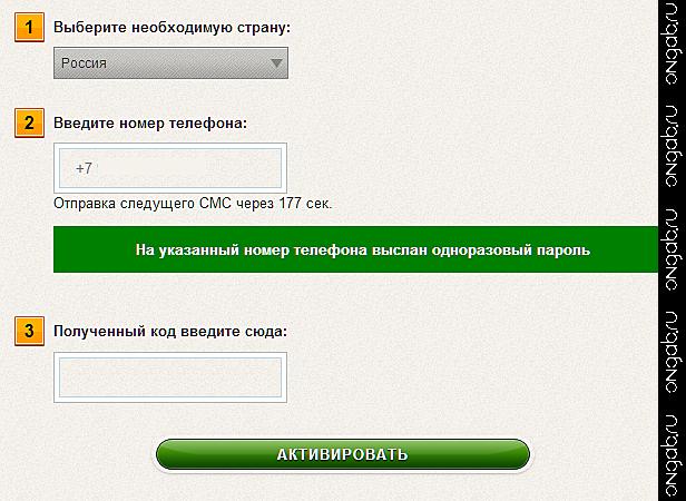 Скриншот Карос: Начало #237302