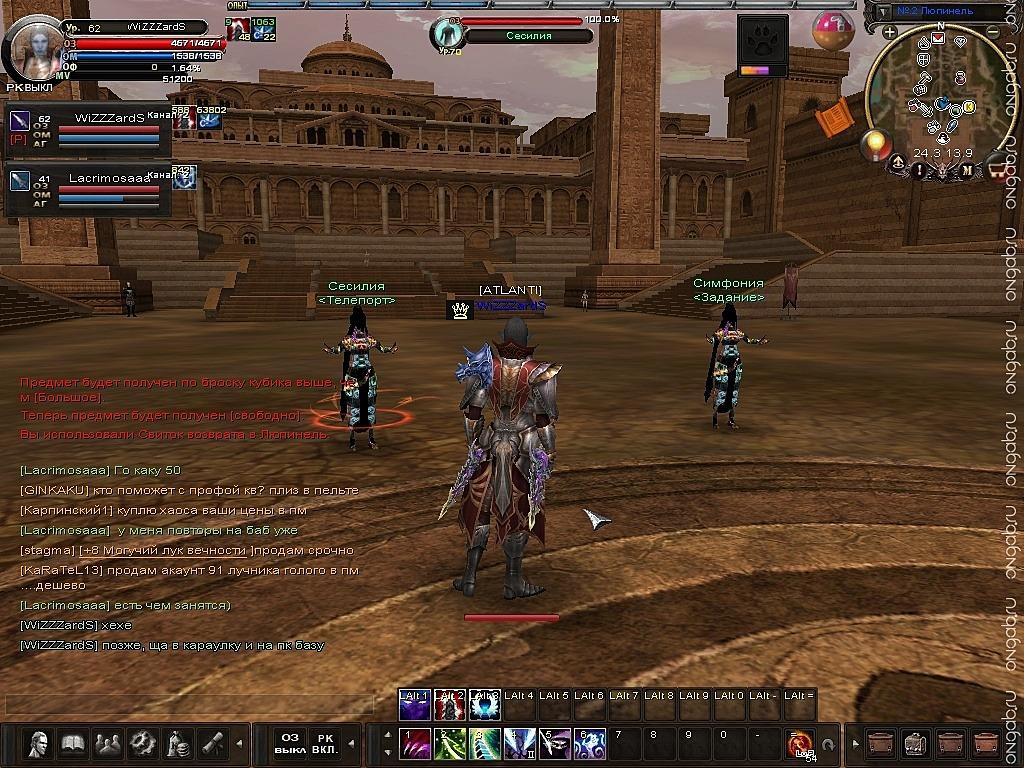 Скриншот Карос: Начало #237766