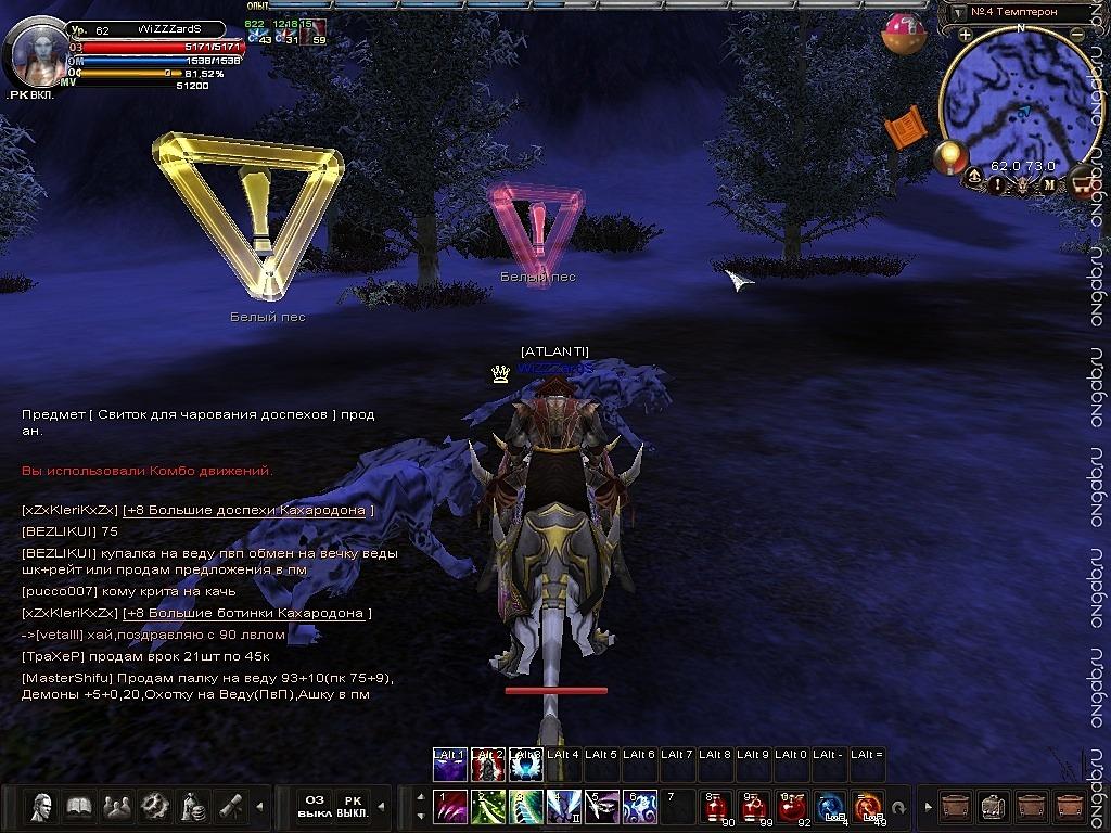Скриншот Карос: Начало #237767