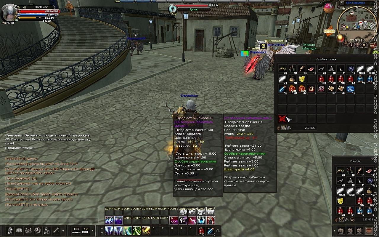 Скриншот Карос: Начало #239993