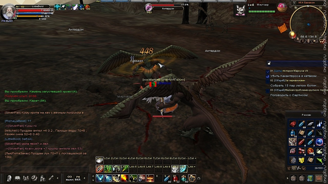 Скриншот Карос: Начало #240171