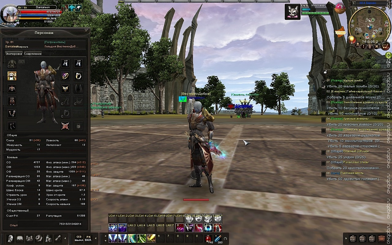Скриншот Карос: Начало #241327