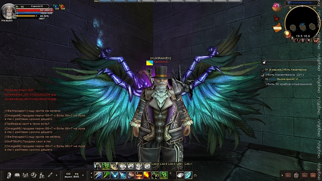 Скриншот Карос: Начало #242297