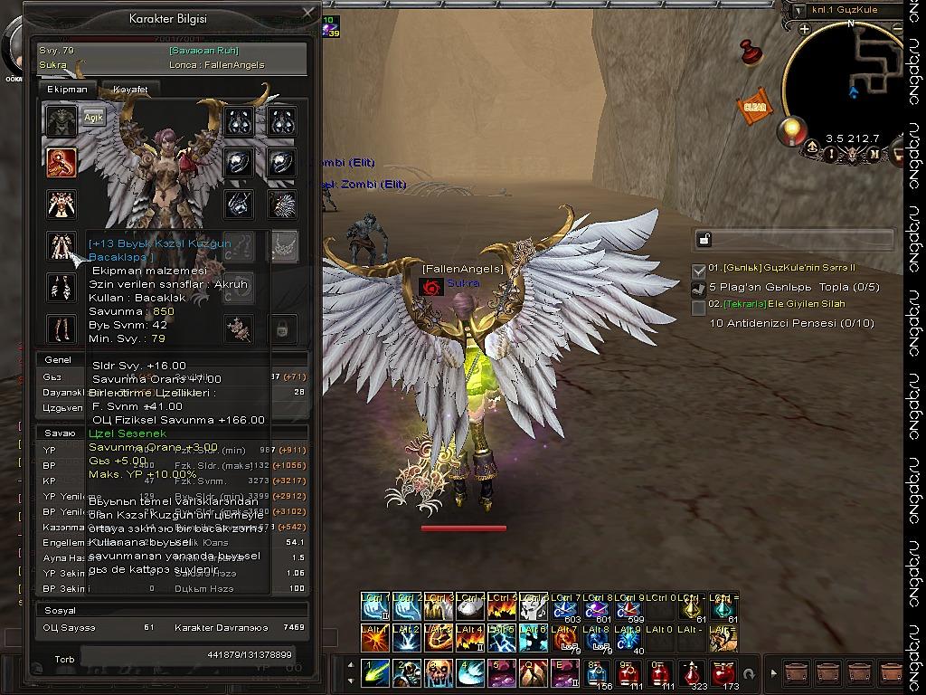 Скриншот ROSH #242308