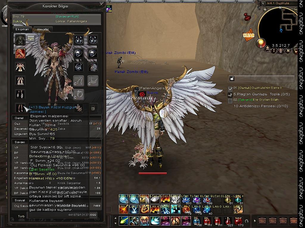 Скриншот ROSH #242310