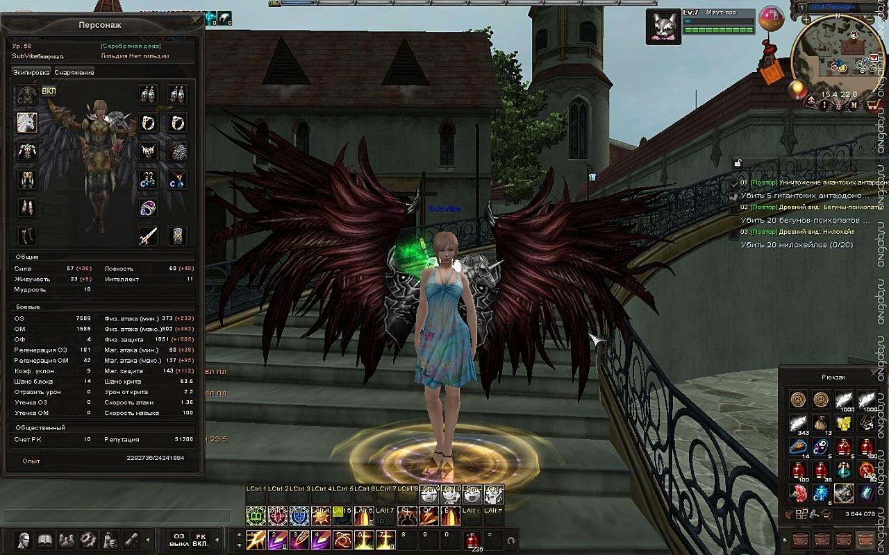 Скриншот Карос: Начало #246255