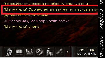 Минздрав предупреждает, крик опасен для вашего здоровья))