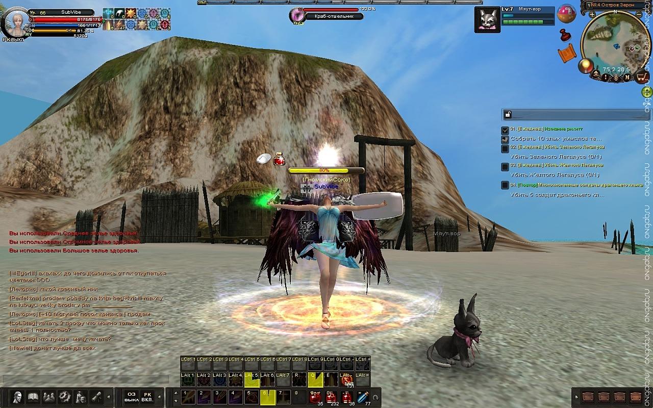 Скриншот Карос: Начало #248482
