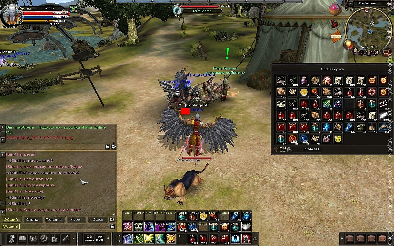 Скриншот Карос: Начало #250660