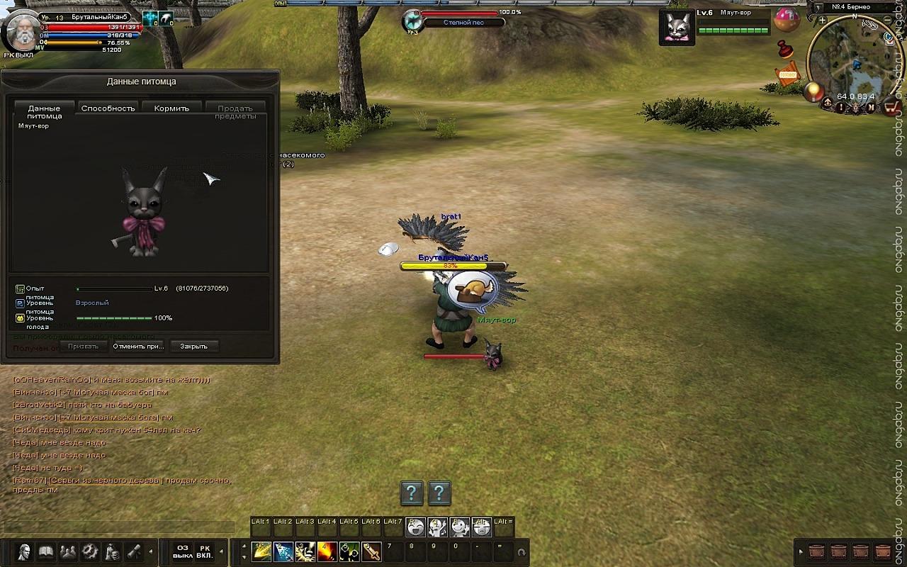 Скриншот Карос: Начало #250986