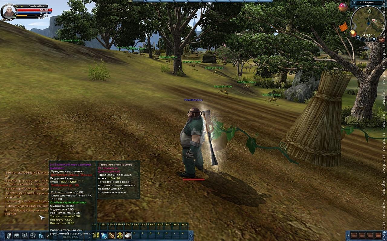 Скриншот Карос: Начало #252086