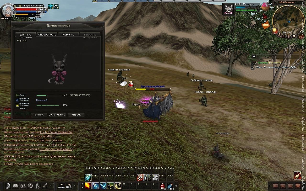 Скриншот Карос: Начало #252318