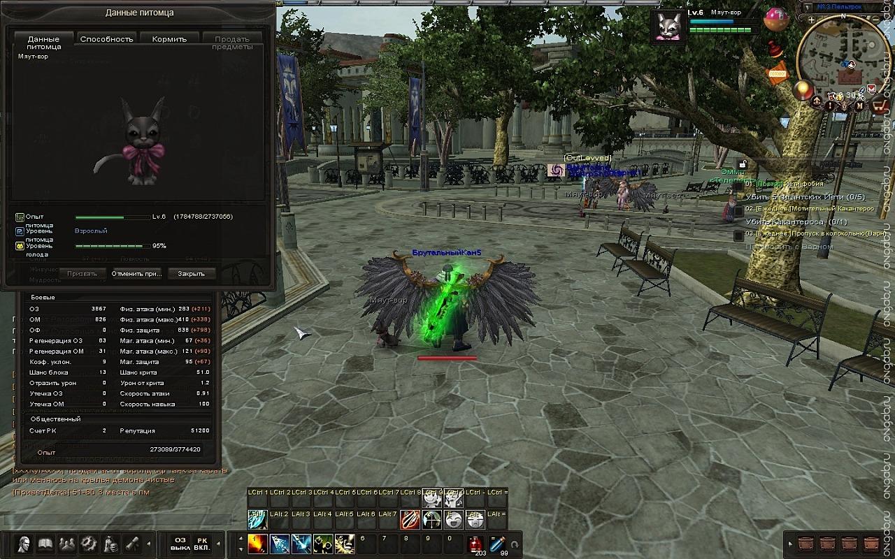 Скриншот Карос: Начало #253324