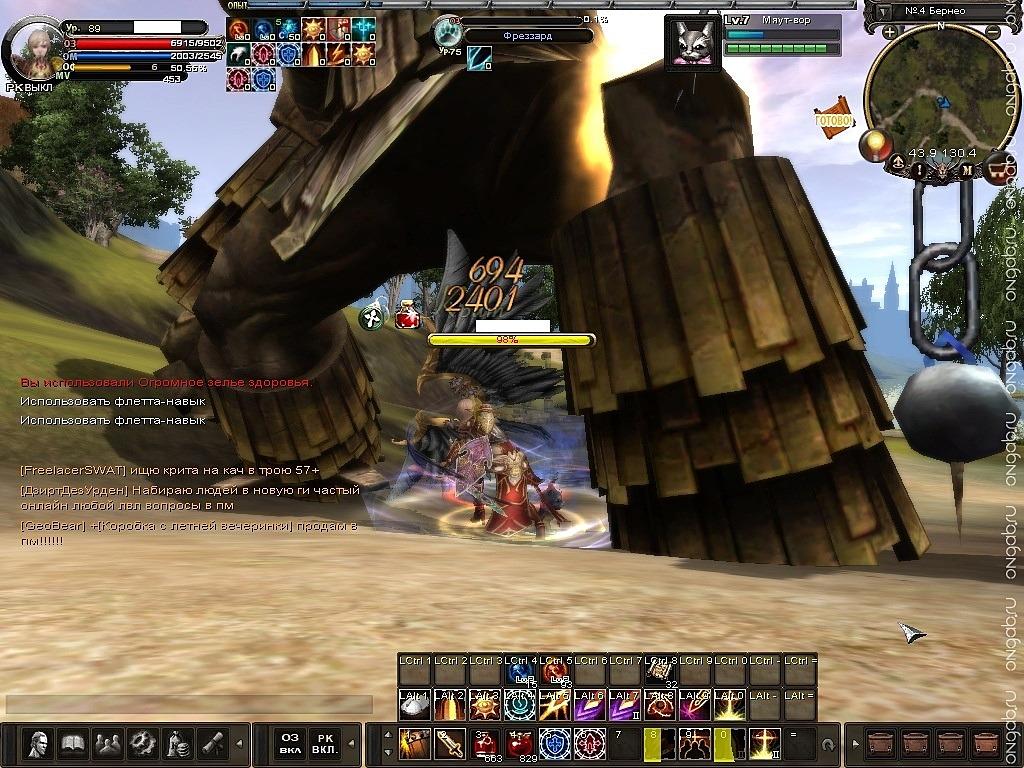 Скриншот Карос: Начало #255077