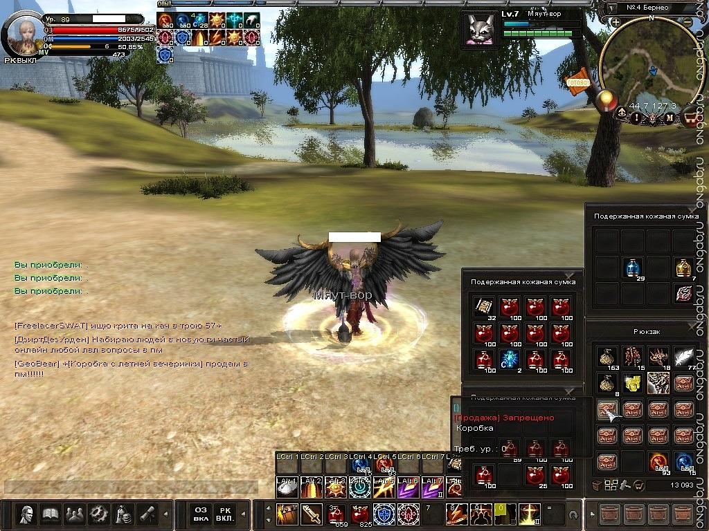 Скриншот Карос: Начало #255095