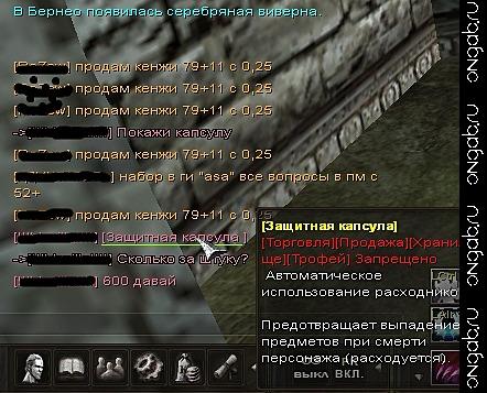 Чувак прикалывается)