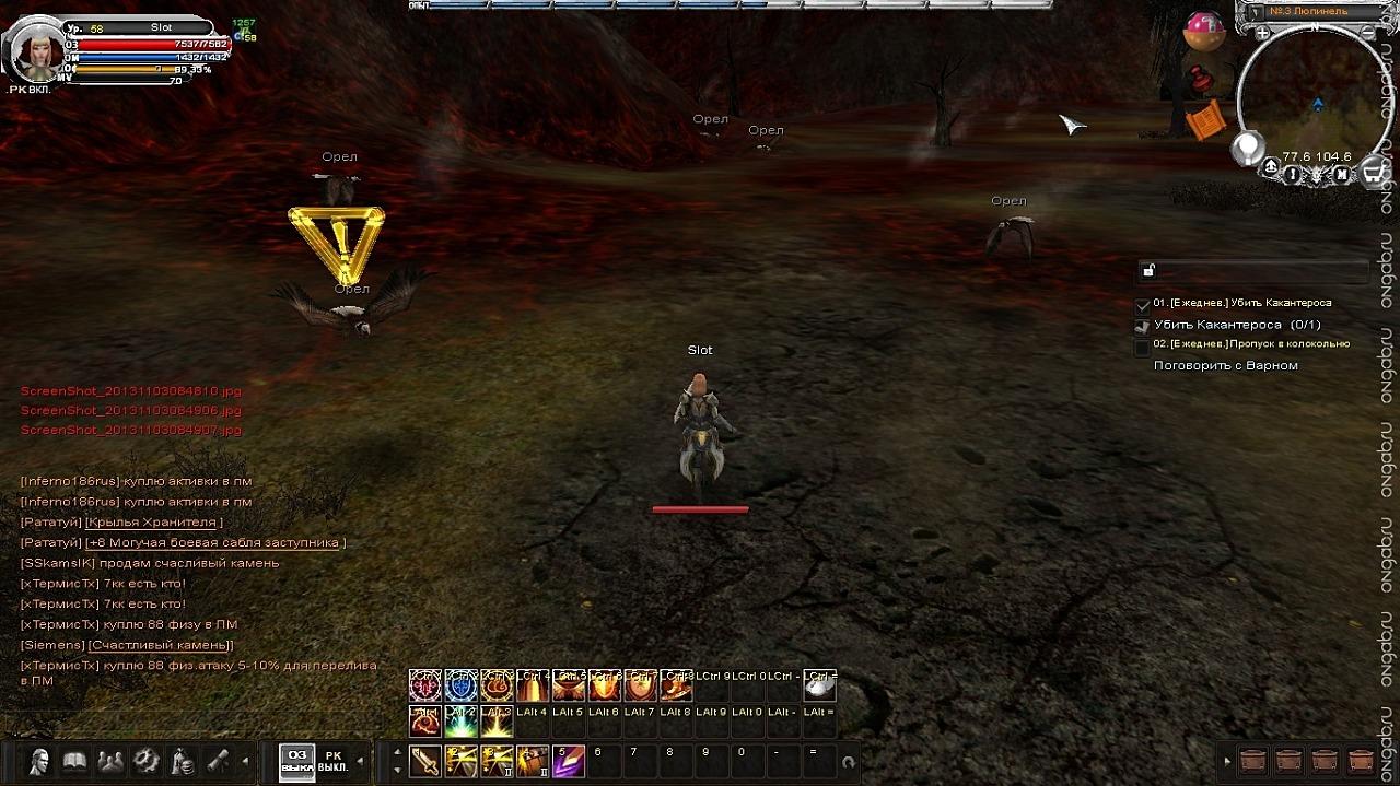 Скриншот Карос: Начало #256252