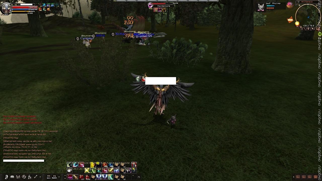 Скриншот Карос: Начало #258295