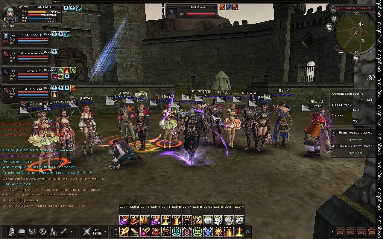 Скриншот Карос: Начало #259376