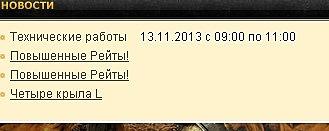 Много рейтов =)