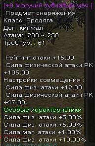 Скриншот Карос: Начало #261849