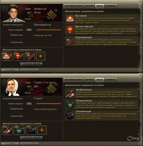 Скриншот World of Tanks #368733