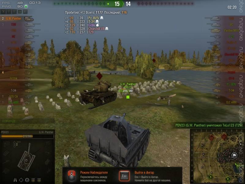 Скриншот World of Tanks #381519