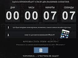 ongab-screenshot-20141127-849x703-700923227.png
