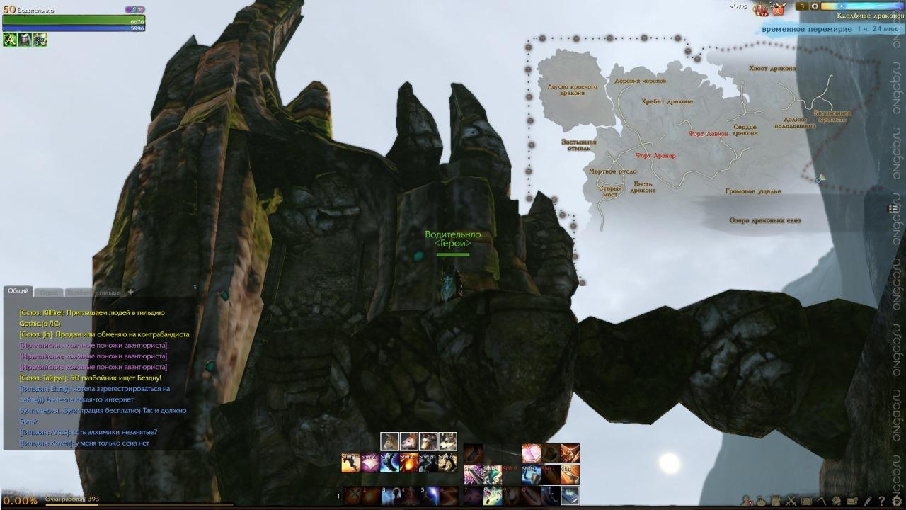 Скриншот ArcheAge #337101