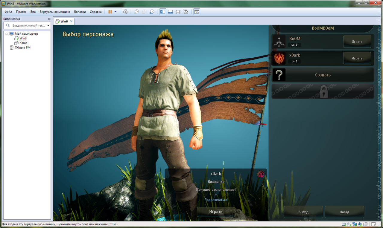 Скриншот Black Desert Online #468240