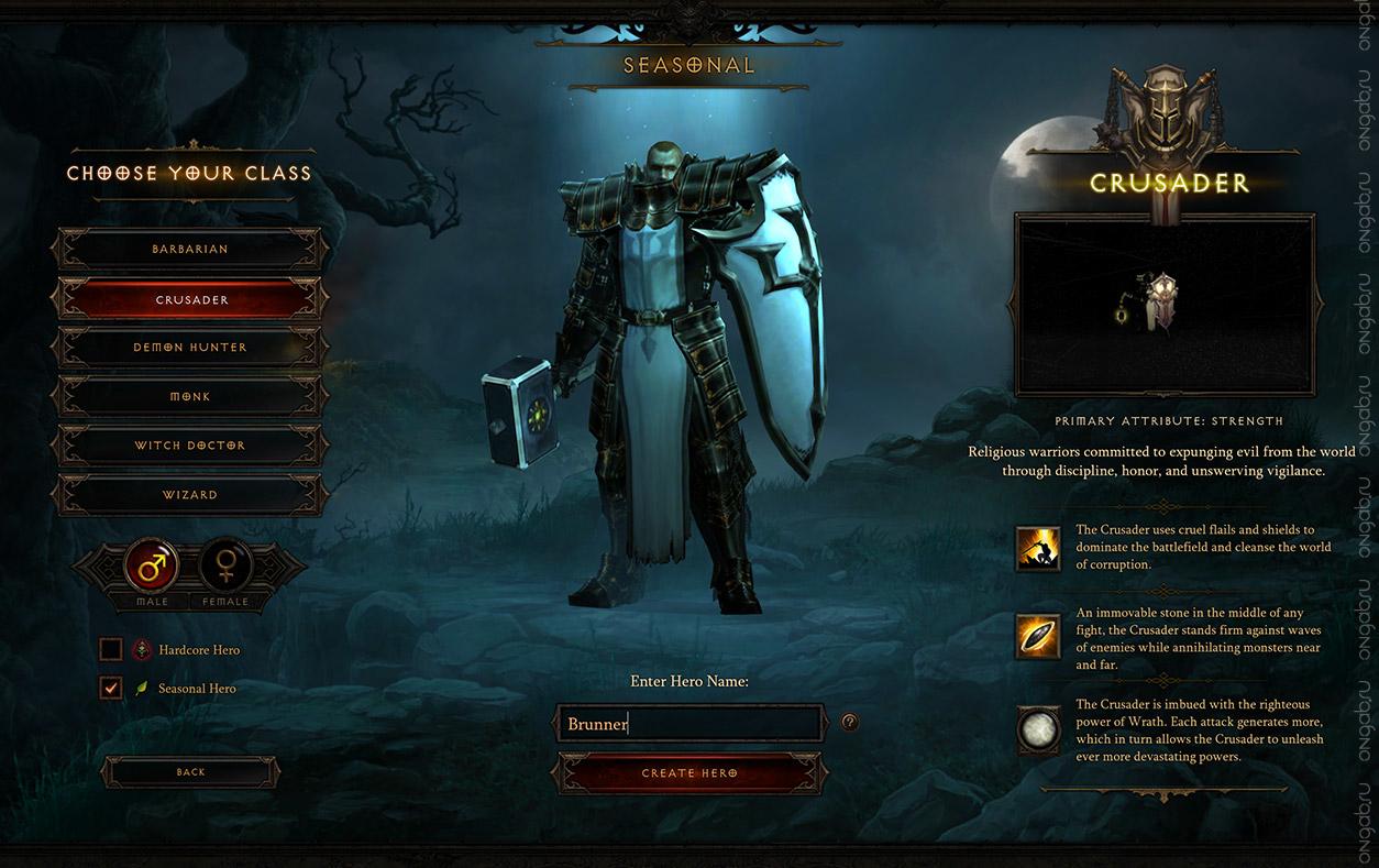 Обзор обновления 2.1 для Diablo III: сезоны
