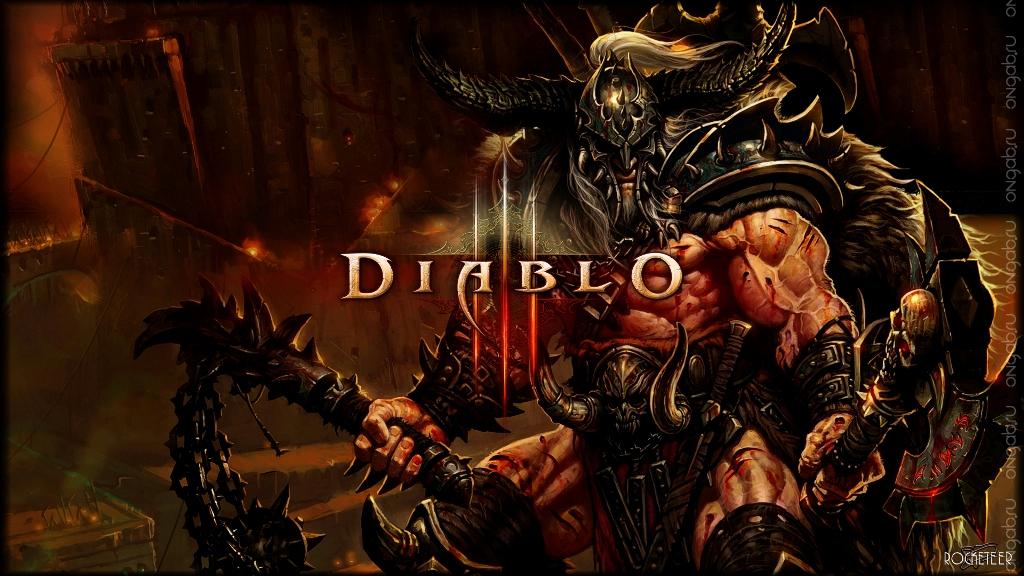 Конец первой эры в Diablo III