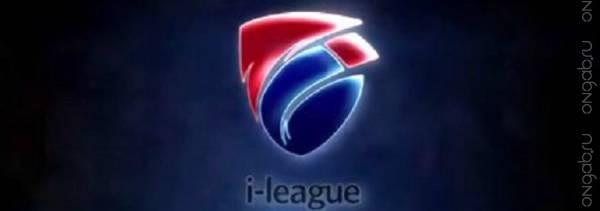 Турнирные сетки i-League и WEC стыкуются между собой