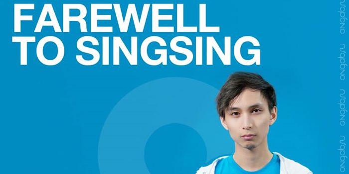 SingSing покидает Cloud9