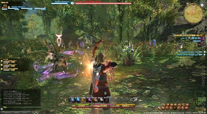 Патч 2.35 для Final Fantasy XIV: A Realm Reborn
