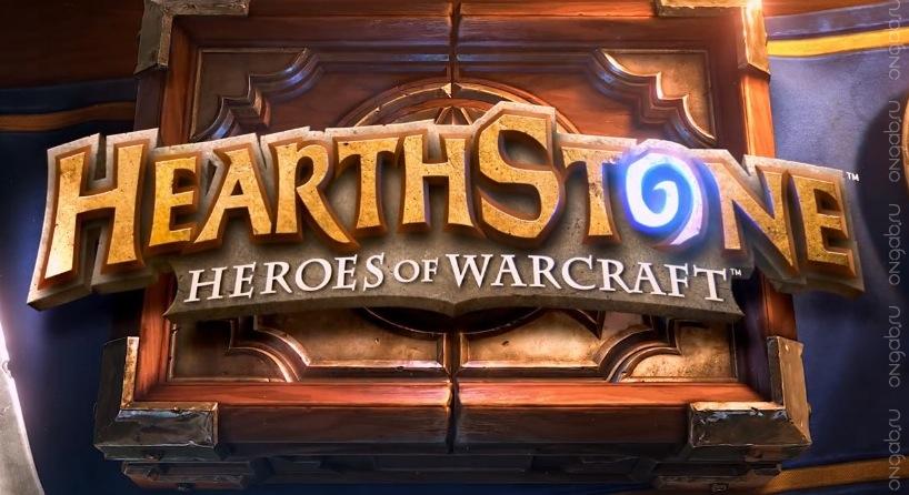 Стартовал рейтинговый сезон Hearthstone: Heroes of Warcraft — «Гномы или ничего!»
