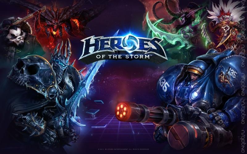 Введение в Heroes of the Storm