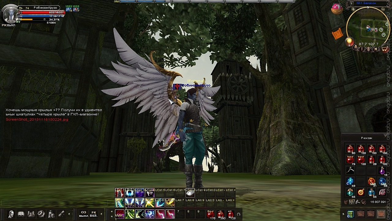Скриншот Карос: Начало #263331