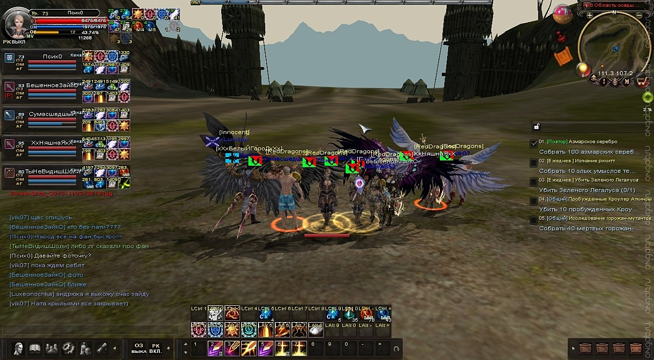 Скриншот Карос: Начало #263903