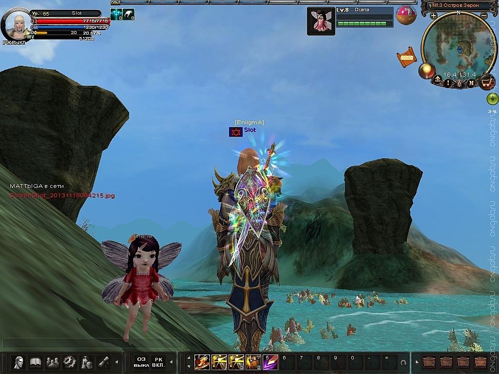 Скриншот Карос: Начало #264149