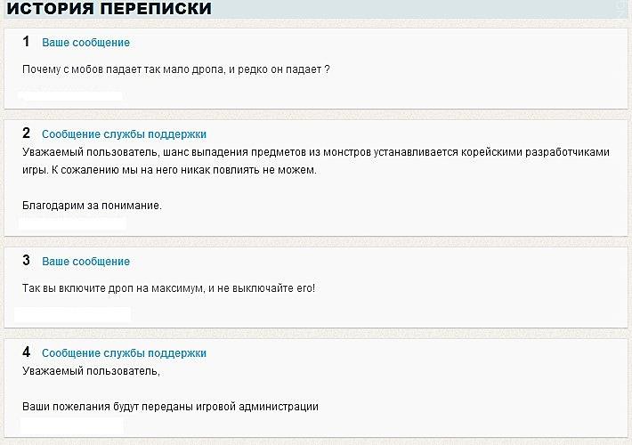 Скриншот Карос: Начало #265268